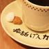 痴話げんカフェ